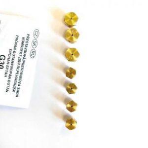 Набор жиклеров G30 для газовых плит Gorenje, Gefest, Mora 850628