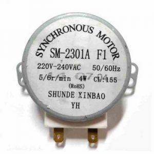 Двигатель вращения поддона СВЧ SM-2301AF1